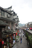 Fenghuang Village China Stock Image