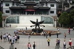 Fenghuang Village Phoenix Square Stock Images