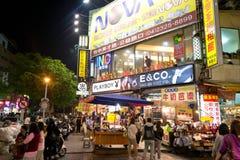 fengjia市场晚上界面 免版税库存图片