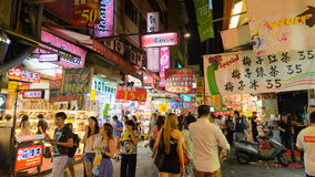 Fengjia Night Market Stock Images