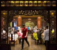 Fenglinge restaurant Royalty Free Stock Image