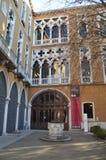 Fenomenalni ogródy I Wewnętrzna fasada Cavalli-Franchetti pałac W Wenecja Podróż, wakacje, architektura Marzec 28, 2015 obrazy stock