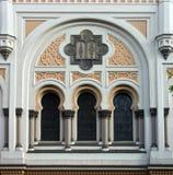 Fenster der spanischen Synagoge Stockbilder