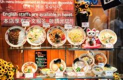 Fenster eines japanischen Restaurants in Tokyo Lizenzfreies Stockfoto