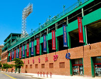 Fenway Park, Boston, MA Lizenzfreies Stockbild