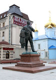 Feodor Shalyapin monument Stock Photos