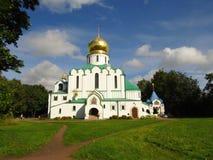 Feodorovskiy gosudarev大教堂在市普希金,俄罗斯, 2017年9月9日 免版税图库摄影