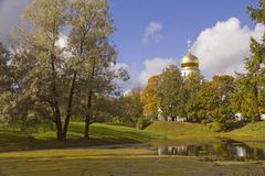 Feodorovsky Cathedral View from the pond Stock Images
