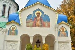 Feodorovsky Gosudarev Cathedral. Stock Image