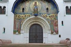 Feodorovsky katedra Zdjęcie Stock