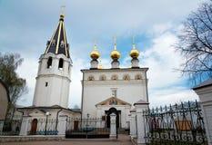 The Feodorovsky Monastery in Gorodets Royalty Free Stock Photos
