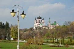 The Feofaniya park in Kyiv Stock Photos