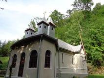 Feredeu修道院 阿拉德县,罗马尼亚 免版税图库摄影