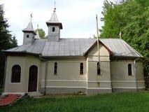 Feredeu修道院 阿拉德县,罗马尼亚 图库摄影