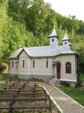 FEREDEU KLOOSTER - Arad, Roemenië royalty-vrije stock fotografie