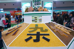 Feria agrícola Foto de archivo libre de regalías