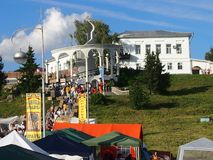 Feria colorida festiva Fotos de archivo