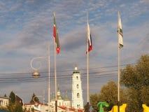 Feria colorida festiva Imagen de archivo