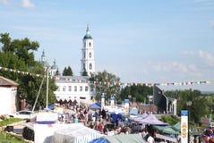 Feria colorida festiva Imagenes de archivo