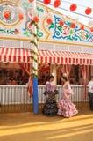 Feria de Abril Lizenzfreies Stockfoto