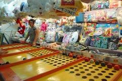 Feria de diversión local de Malasia - tarjeta del juego Imagenes de archivo