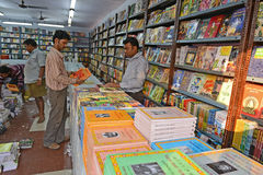 Feria de libro de Kolkata 2015 Foto de archivo