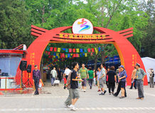 Feria de libro ditan de Pekín Imagen de archivo