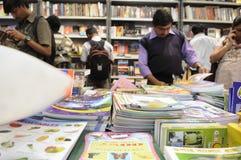 Feria de libro en Kolkata. Imagen de archivo libre de regalías