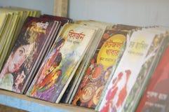 Feria de libro en Kolkata. Imagen de archivo