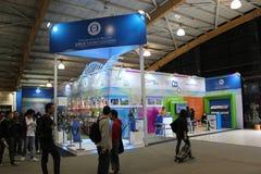 Feria en Corferias La feria internacional de libros, también conocida como ` w de internacional del libro del Feria del ` imágenes de archivo libres de regalías