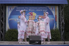 Feriado da cidade de Minsk: 945 anos, 9 setembro 2012 Foto de Stock Royalty Free