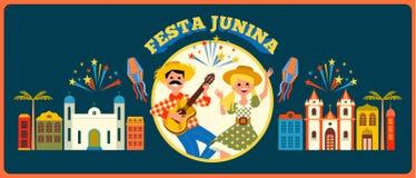 Feriado latino-americano, o partido de junho de Brasil Ilustração do vetor Foto de Stock