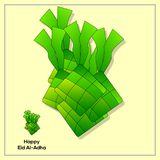 Feriado muçulmano Eid Al-Adha bolo de arroz da decoração do projeto gráfico Ilustração EPS 10 ilustração do vetor