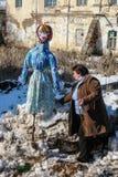Feriado popular Maslenitsa do russo na região de Kaluga Imagens de Stock Royalty Free