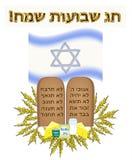 Feriado Shavuot do cartão Tabuletas da obrigação contratual de Moses Bible Torah Produtos láteos, orelhas do trigo Bandeira israe ilustração royalty free