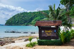 Feriado tropical na praia fotografia de stock royalty free