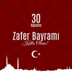 Feriado Zafer Bayrami 30 Agustos de Turquia Ilustração Stock