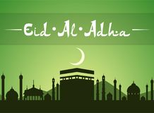 Feriados religiosos islâmicos Imagem de Stock Royalty Free