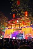 Ferias lunares 2 de la flor del Año Nuevo Foto de archivo