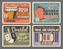 Ferie för judisk Chanukkah och för nytt år stock illustrationer