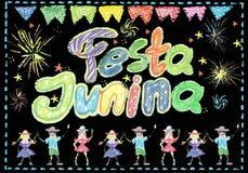 Ferie för vattenfärgFesta Junina bakgrund greeting lyckligt nytt år för 2007 kort Royaltyfri Bild