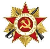 Ferie - 9 kan redan strid 40 kommer för fascismblommor för dagen stora hjältar för evig härlighet som hedern lägger emellertid mi Arkivfoton