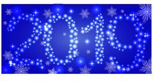 Feriebakgrund för lyckligt nytt år med julgarnering vektor illustrationer