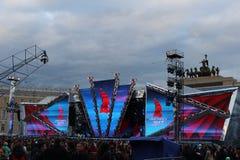 Ferien av scharlakansröttet seglar i St Petersburg Fotografering för Bildbyråer