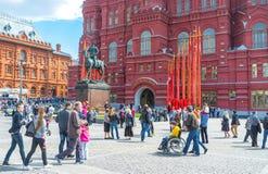 Ferien i Moskva Royaltyfria Bilder