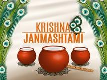 Feriesymboler Krishna Janmashtami Bruten kruka av yoghurt, påfågelfjäder, flöjt och sötsaker också vektor för coreldrawillustrati royaltyfria bilder