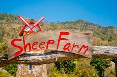 Ferme de moutons Photos stock