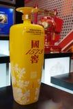 Cave nationale 1573, boisson alcoolisée célèbre de Chinois Photo stock