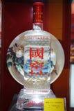 Cave nationale 1573, boisson alcoolisée célèbre de Chinois Photographie stock