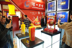 Cave nationale 1573, boisson alcoolisée célèbre de Chinois Images stock
